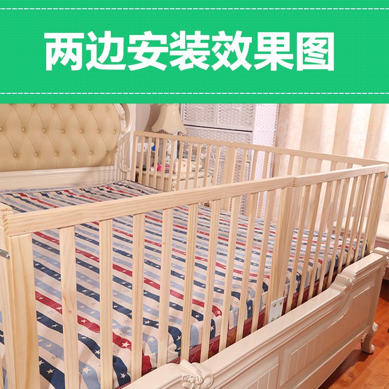 Ограждение на кровать для детей своими руками 31