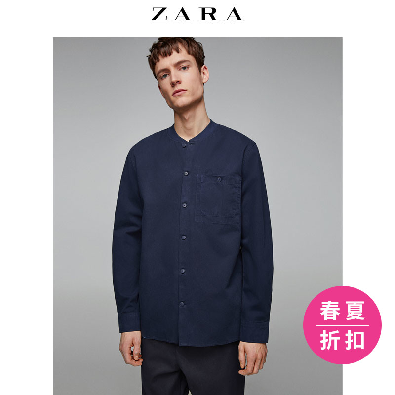 Thời trang nam ZARA 04209400401  23847
