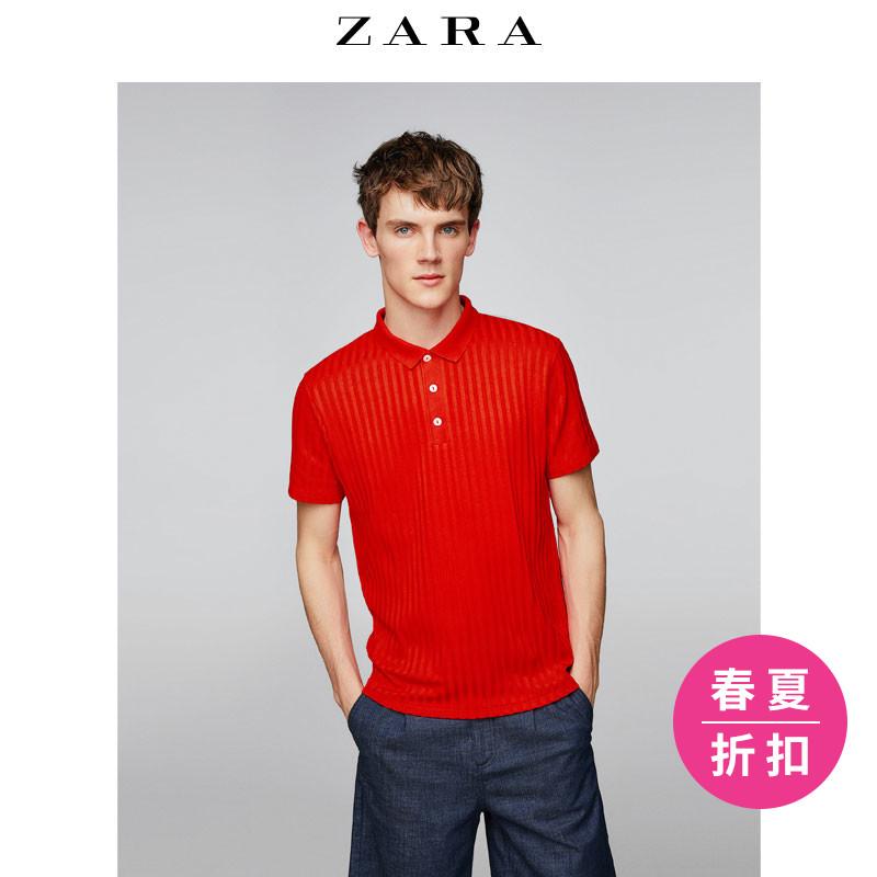 Thời trang nam Zara  23930