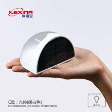 Светильник на солнечных батареях Kexina LED