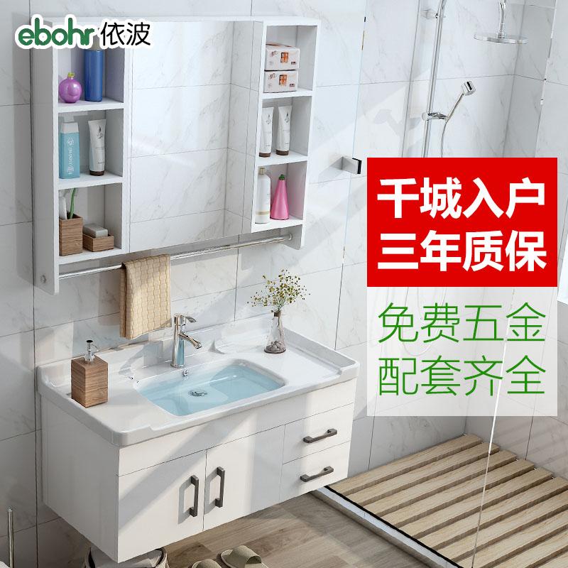 浴室柜组合现代简约卫浴卫生间洗漱台实木洗脸盆洗手池台盆柜镜柜