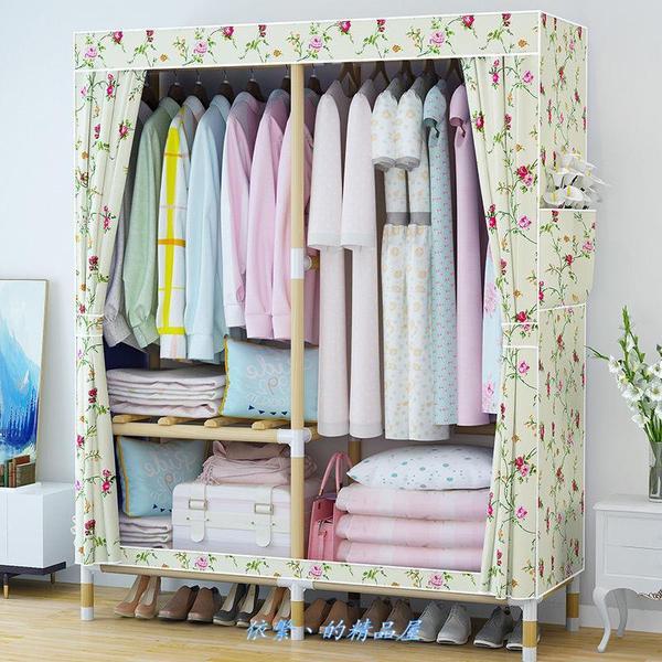 การจัดเก็บตู้ตู้เสื้อผ้าตู้เสื้อผ้าไม้ง่ายฟอร์ดผ้าพับคู่ตู้เสื้อผ้าขนาดใหญ่ตั้งอยู่ชุมนุมผู้ใหญ่