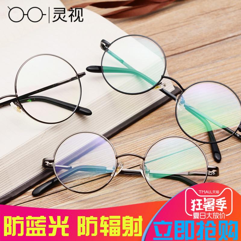 圆框近视眼镜男眼镜框女复古全框眼镜架镜框大框小脸轻成品防蓝光