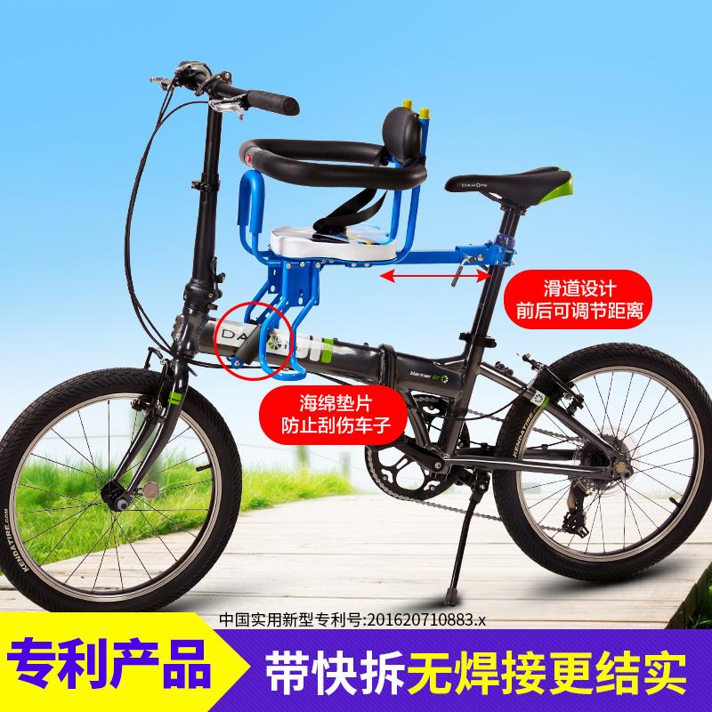 自行车儿童座椅后置电动踏板车宝宝座椅单车自行车儿童座椅前置
