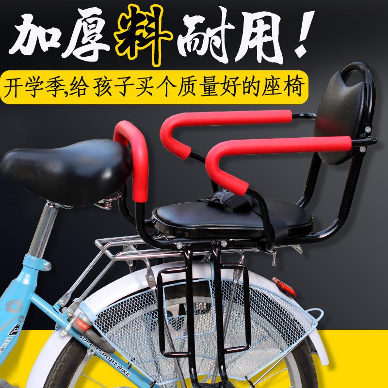 自行车后置儿童座椅宝宝安全座椅电动车后置小孩坐椅单车后座