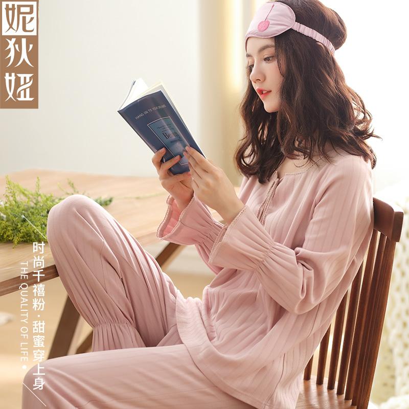 妮狄娅纯棉睡衣女春秋季家居服套装长袖粉色韩版可爱少女居家服