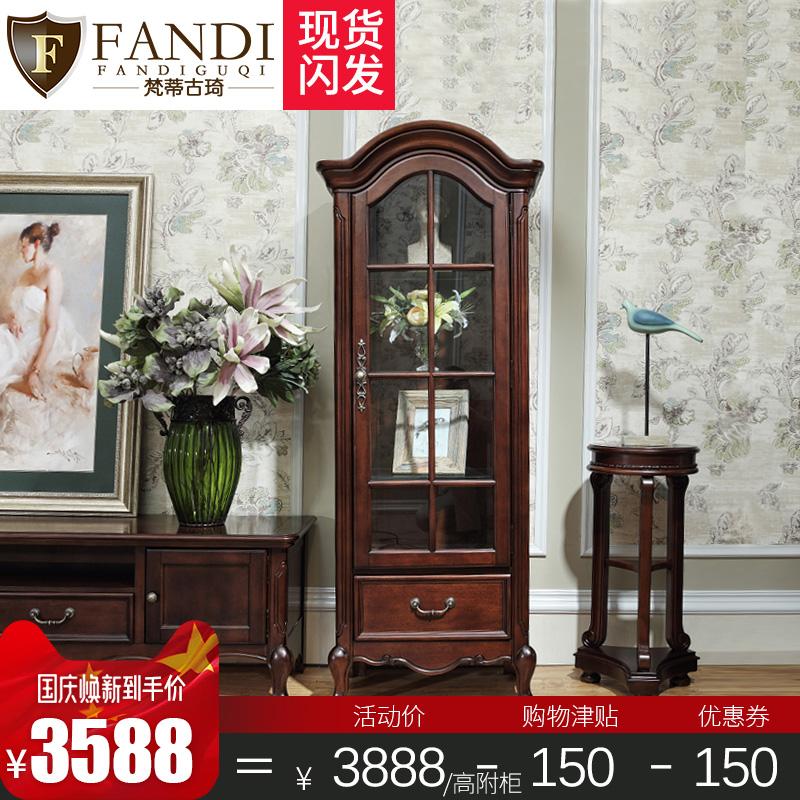 梵蒂古琦简约美式复古实木电视柜边柜客厅立柜储物展示柜高矮附柜