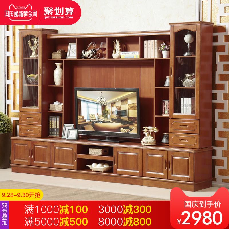 华南家具 客厅简约实木电视柜组合墙 大户型影视柜电视机背景墙柜