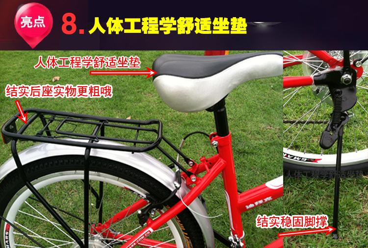 Горный велосипед Deepak 24 18