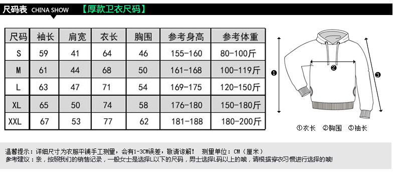 迷潮旗舰店_ENIGMA LUNG/迷潮品牌产品评情图