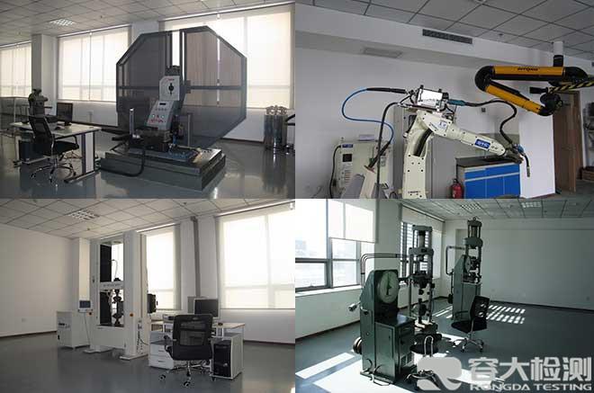 实验室环境