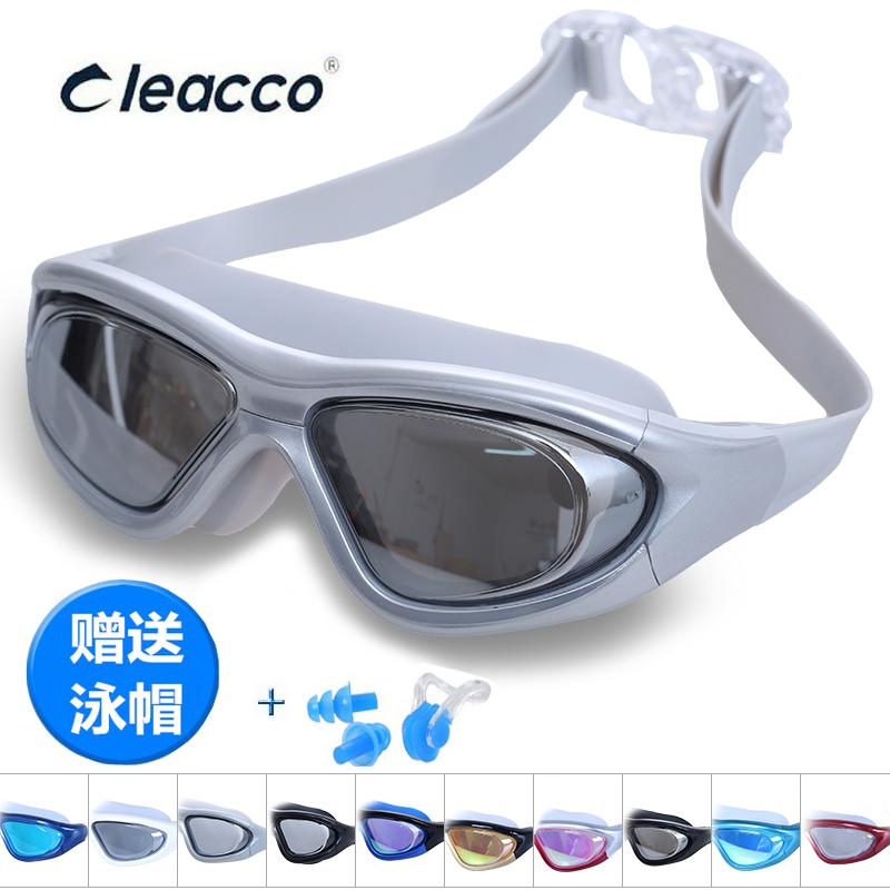 力酷男女近视泳镜大框电镀高清防水防雾潜水带有度数专业游泳眼镜