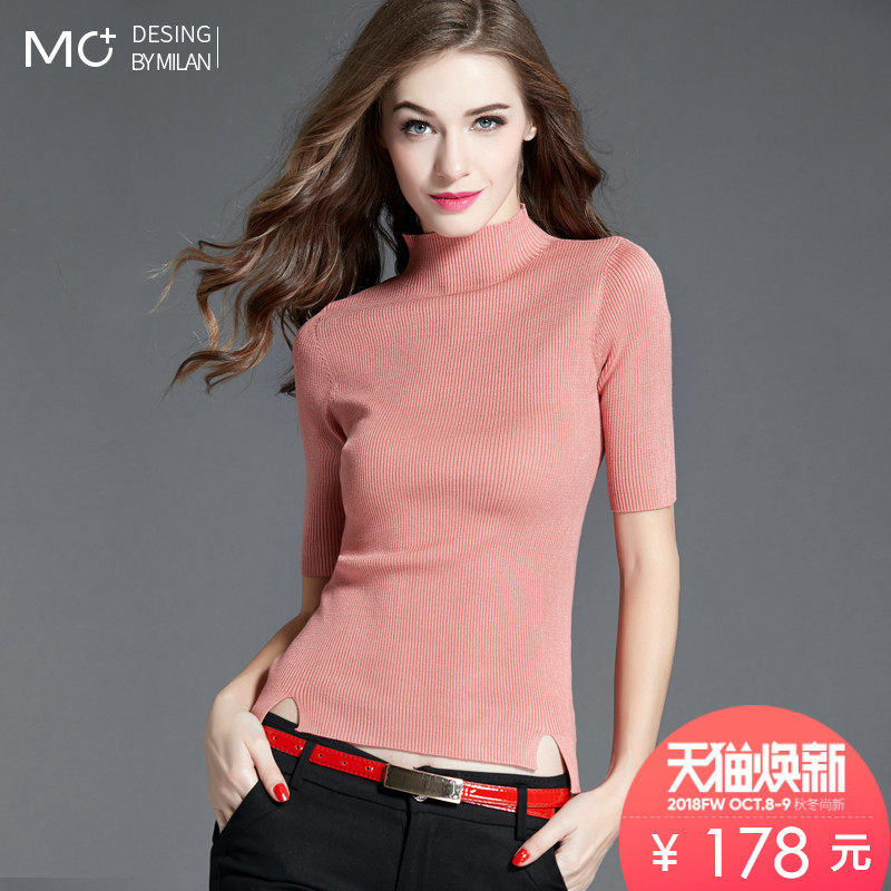 沫加2018秋装新款短款半高领针织衫女套头短袖修身前短后长上衣薄