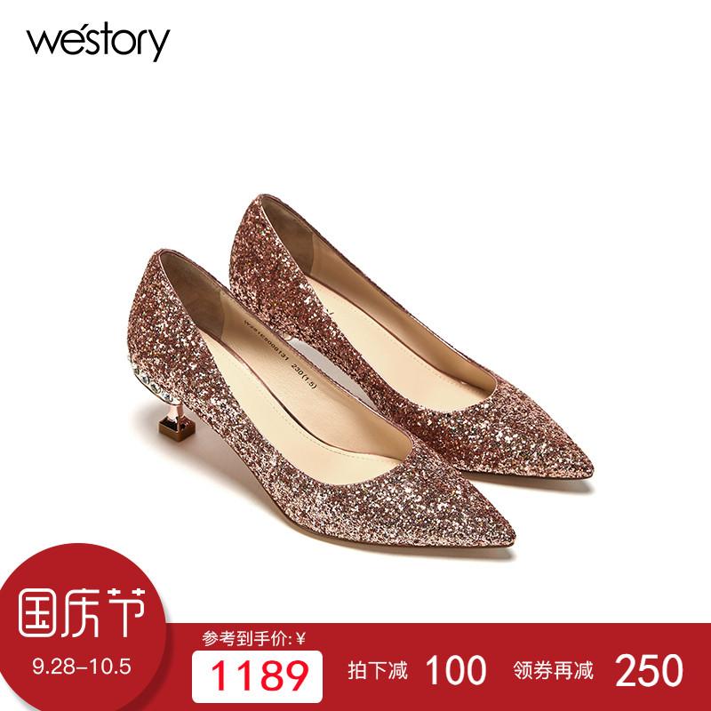 westory2018春季新款浅口单鞋亮片鞋闪钻高跟鞋婚水晶鞋尖头女鞋