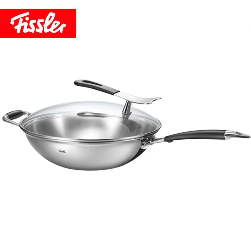 德国菲仕乐Fissler 橙色沸点6升高速快锅不粘锅煎炒锅套组