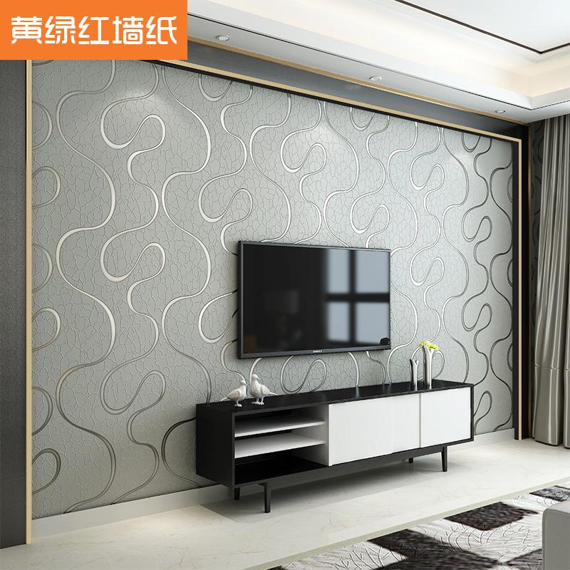 黄绿红现代简约无纺布壁纸卧室3D立体欧式墙纸客厅电视背景墙壁纸