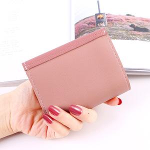 小钱包女短款 学生两折零钱包迷你卡包女士薄款钱夹