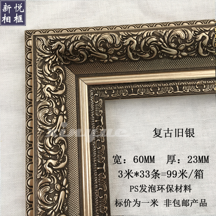 European retro line oil painting frame mirror edging decorative ...