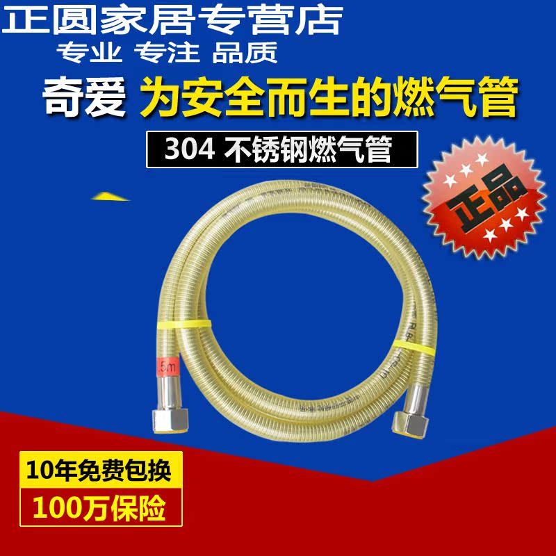 加厚304不锈钢燃气管波纹管 天然气管煤气管热水器燃气灶具连接管