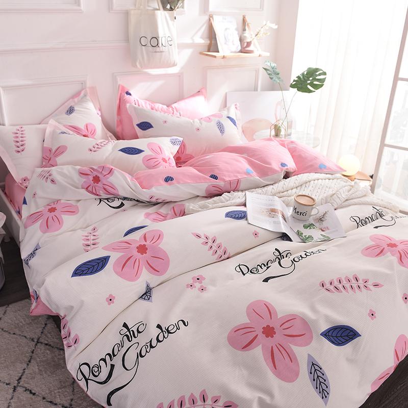 北欧纯棉床上用品粉色全棉简约四件套床单三件套1.5m1.8床笠4件套