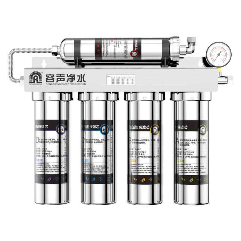 容声超滤净水器家用直饮厨房自来水过滤器五级过滤不锈钢净水机