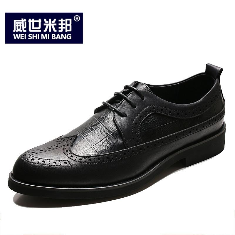 秋季男皮鞋尖头皮鞋男士英伦布洛克潮鞋韩版青年商务休闲皮鞋子男