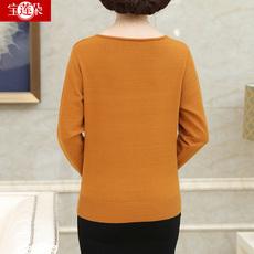 Одежда для дам Lotus Flower 9919