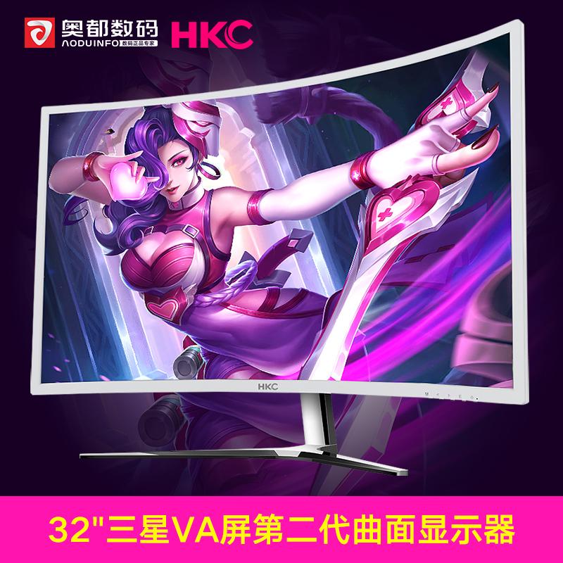 HKC C320plus 曲面显示器32英寸电竞台式便携液晶电脑屏幕ps4曲面屏电脑显示屏