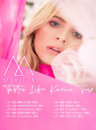 【北京】Madilyn Bailey Tastes Like Karma Tour 2020 巡演 北京站
