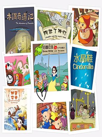 【北京】北京童艺艺术剧院-红剧场 欢乐周末观剧卡(一大一小亲子年卡)
