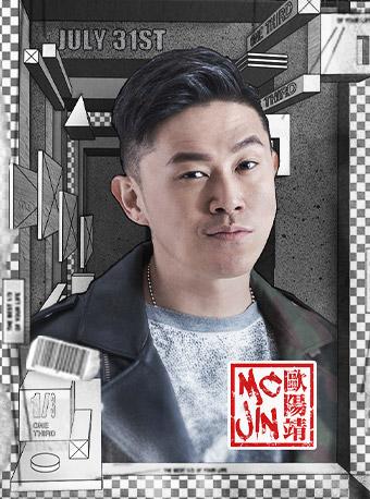 """【北京】""""MC Jin 欧阳靖""""北京站"""