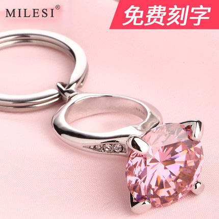 Big diamond ring NET red key buckle women's same creative car key chain pendant diamond Ring Ring South Korea INS