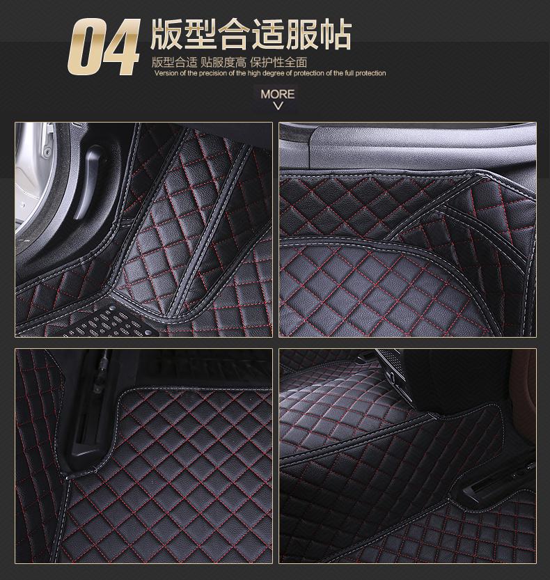 鼎睿汽车用品旗舰店_鼎睿品牌产品评情图