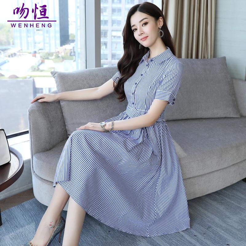衬衫裙夏装2018新款女装条纹连衣裙韩版系带收腰时尚气质a字裙子