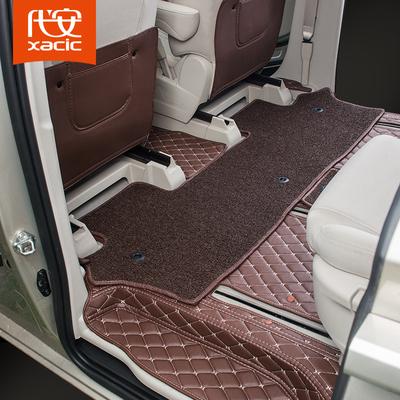 别克GL8脚垫七座2017款别克gl8商务车7座专用全包围汽车脚垫改装