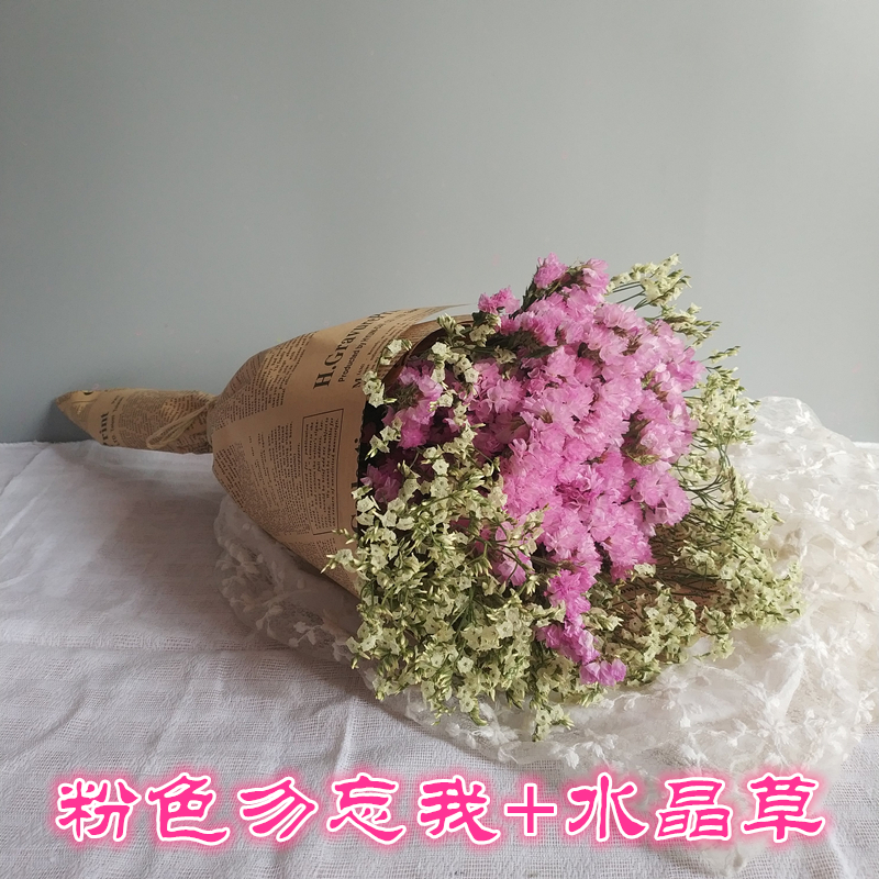 Yunnan Forget-me-not dried flowers stars lover grass crystal grass ...
