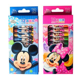 Disney 迪士尼 儿童蜡笔 油画棒 12色