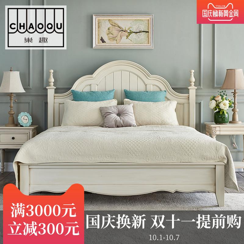 巢趣美式乡村实木床 单双人大床主卧室1.8米白色婚床田园风格大床