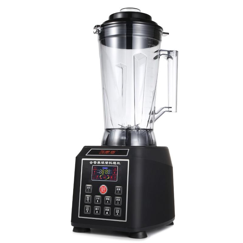黑马HM920全自动商用豆浆机5升大容量五谷现磨无渣果汁料理机静音