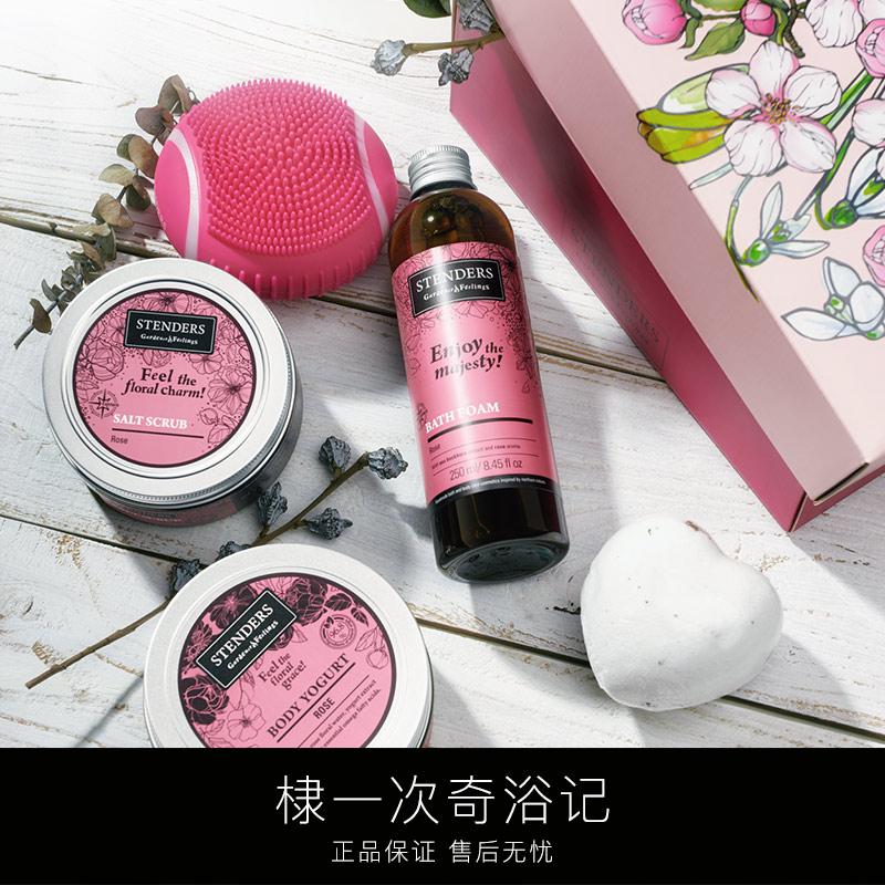 STENDERS-施丹兰晨曦玫瑰 限量玫瑰泡泡液礼盒套装 王鹤棣同款