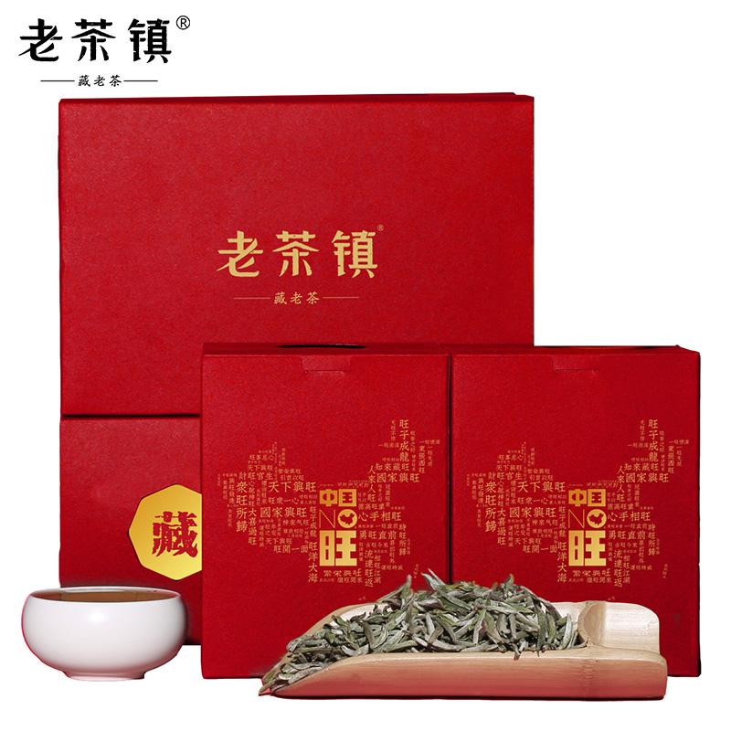 新茶福鼎白茶 白牡丹特级 2018春茶散茶叶320g