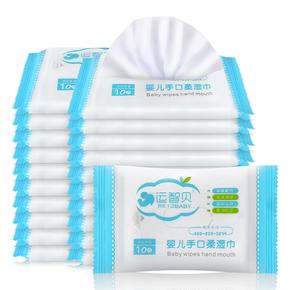 婴儿手口湿巾便携10抽*20包