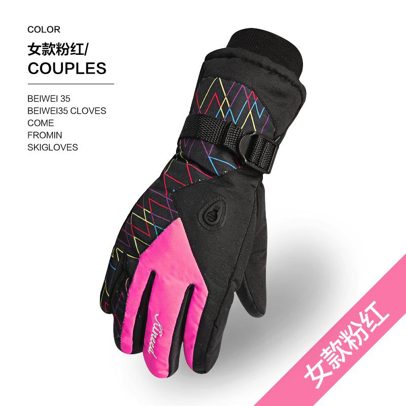 Цвет: женский-pink