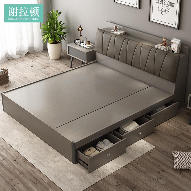 床现代简约主卧榻榻米双人北欧1.5米卧室多功能1.8米高箱储物大床