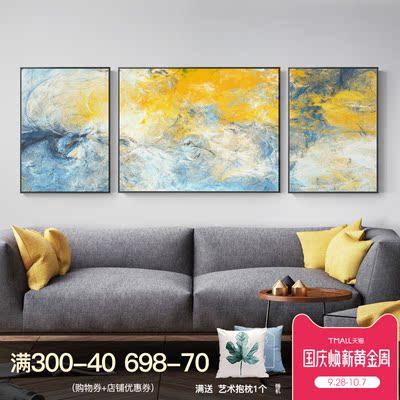 抽象客厅装饰画北欧沙发背景油画大尺寸简约时尚大气现代风格墙画