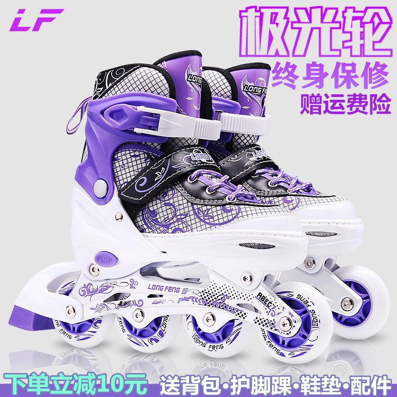 紫色溜冰鞋中大童直排轮滑鞋成年男女儿童全套装闪光初学者旱冰鞋