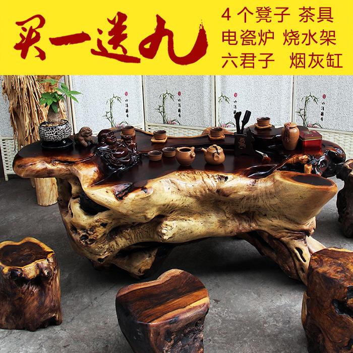 根雕茶几鸡翅木茶桌整体树根金丝楠木功夫茶台茶海 实木天然木雕