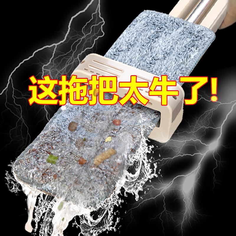 免手洗平板拖把家用瓷砖地一拖净旋转拖地神器干湿两用懒人地拖布