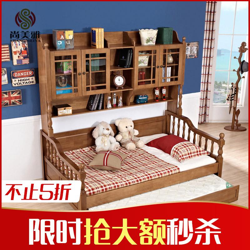 书架床全实木书柜床组合双层床美式功能儿童衣柜床一体英伦的小屋