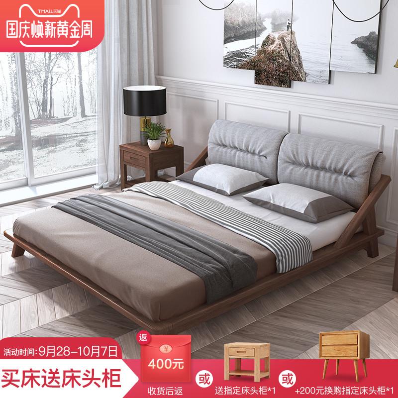 华纳斯北欧纯实木双人床1.8米现代简约橡木婚床1.5米软包卧室家具